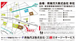 kansyasai2015(チラシ)d7