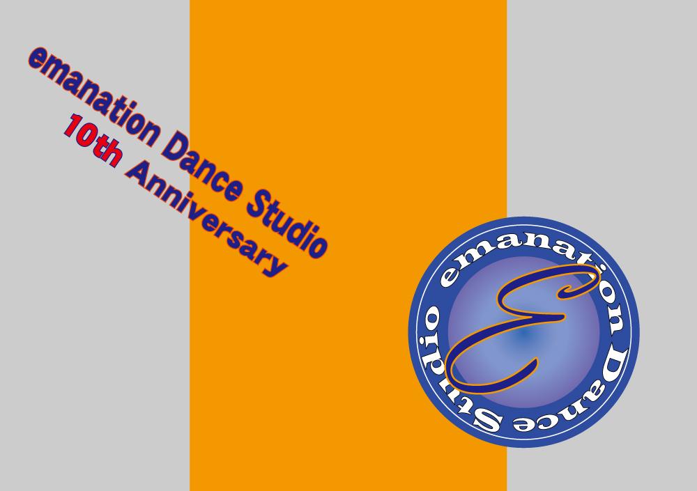 エマネーションダンススタジオ、10周年記念のクリアファイル