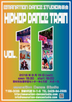 スタジオ発表会 HIPHOP Dance Train vol.11