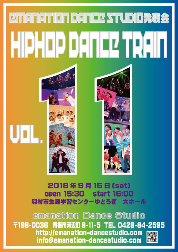 スタジオ発表会 HIPHOP Dance Train vol.11