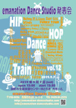 emanation Dance Studio発表会 HIPHOP Dance Train vol.12